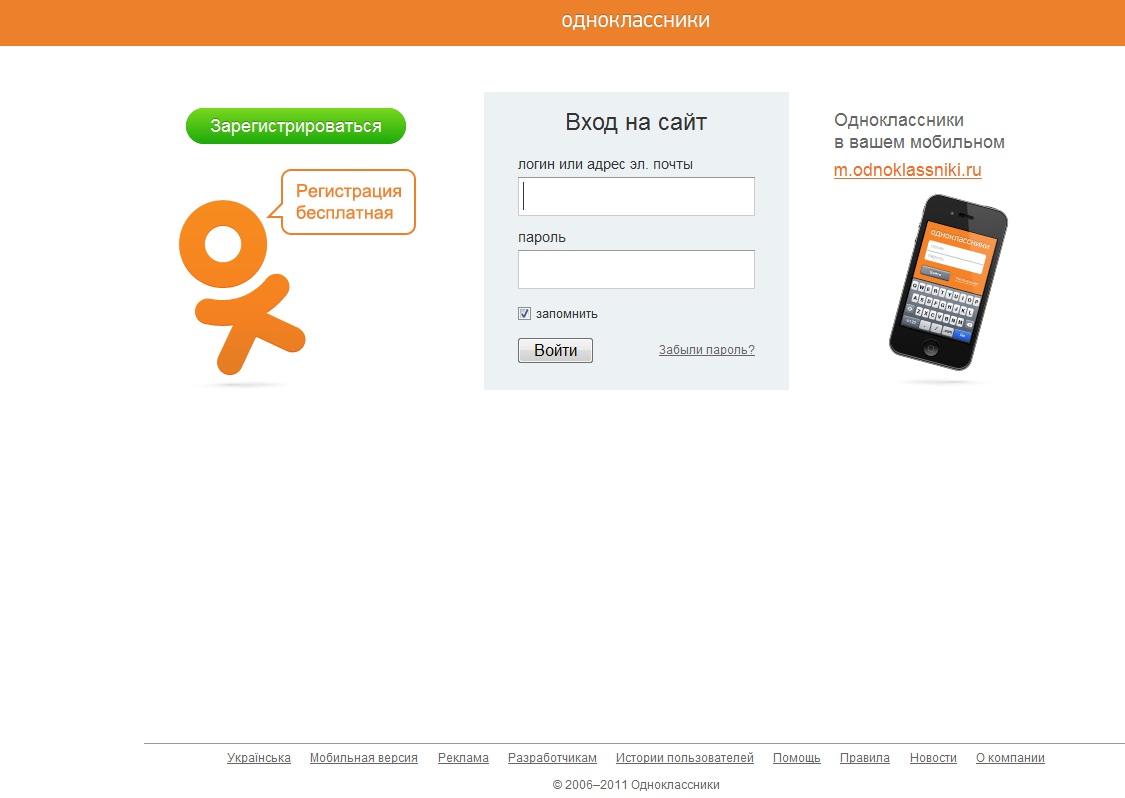Рабочие прокси socks5 украины для webmailer Быстрые Socks5 Под Webmailer- Свежие Рабочие Прокси